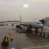 『アシアナ航空 OZ1085便 金浦-羽田 ビジネスクラスは近距離路線の王道』の画像