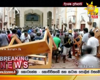 【スリランカ爆発テロ】現地在住の日本人女性・高橋香さんが死亡したテロの被害状況が・・・・・