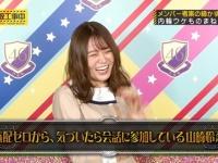 【乃木坂46】山崎怜奈、イジメられてないか...?