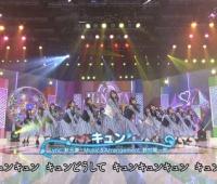 【日向坂46】スタジオライブで「キュン」キタ━━━(゚∀゚)━━━!!
