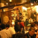 『居酒屋で酒飲まないのってアリ?』の画像