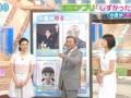 【動画】とくダネで「オヅラさん vs 菊川怜」wwwwwwwwwwwwww