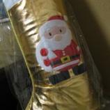 『サンタ』の画像