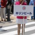 2002年 横浜開港記念みなと祭 国際仮装行列 第50回 ザ よこはまパレード その9(キリンビール編)