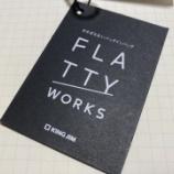 『あの「FLATTY」に、待望のタテ型が出た!!』の画像