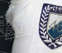 【欅坂46】ひらがなアルバムのタイトル、どういうのがきそう?