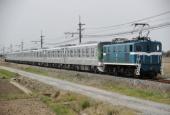 『2017/4/17運転 東京メトロ13000系甲種(秩父鉄道線内)』の画像