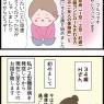 【読者様体験談】17歳からの2型糖尿病との闘い…①