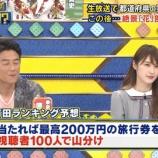 『【乃木坂46】ついに!!23rdシングル『新制服』初披露キタ━━━━(゚∀゚)━━━━!!!』の画像