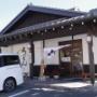 うどん専科 麦の香り ぐんま名月購入ツアー2020(12)