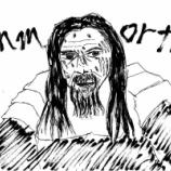 『インモータルズ -神々の戦い-』の画像
