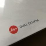 『LINE MOBILEでLeicaカメラのHUAWEI P9を使ってみた。』の画像