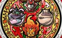 妖怪メダルU アッチィソウルブラザーズ(うたメダル)のQRコードだニャン!
