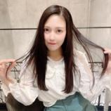 『[イコラブ] 諸橋沙夏 美容師さんのインスタに(前髪エクステ)【さなつん】』の画像