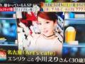 【画像】月収6800万円のキャバ嬢(30)w.w.w.w.w.w.w.w