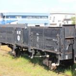 『津軽鉄道トム1形トム3』の画像