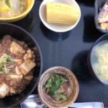 『桜町昼食(麻婆豆腐丼)』の画像