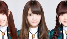 乃木坂46の3馬鹿、松村畠中大和への責任追及