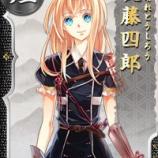 『刀剣乱舞-ONLINE-(とうらぶ)刀帳No順カード一覧 3/6』の画像