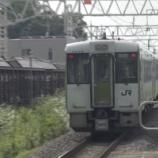 『八高線 車窓[下り・3]寄居→倉賀野』の画像