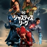 "『Justice League ""Hero's Theme"" by Danny Elfman』の画像"