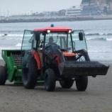 『鵠沼海岸でビーチクリーナーを見た』の画像
