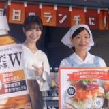 「からだすこやか茶W」新CM発表会に指原莉乃と大久保佳代子が出席