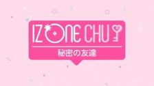 「IZ*ONE CHU 秘密の友達」日本語字幕版、6/19より放送スタート