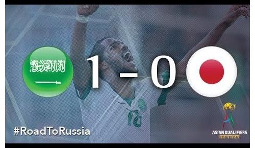 日本がサウジに敗れる、プレーオフに回ったオーストラリアの反応 【サッカーW杯最終予選】