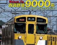 『月刊とれいん No.516 2017年12月号』の画像