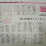 『秋元康 NMB48須藤の結婚宣言について遂にコメントを公開!!!』の画像