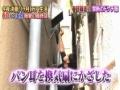 オードリー春日「1ヶ月1万円生活か・・・よっしゃ!」