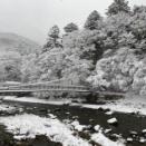 塩原温泉『雪が降りました』