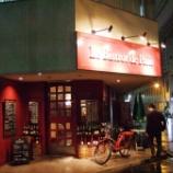 『大阪でジビエ三昧の夜』の画像