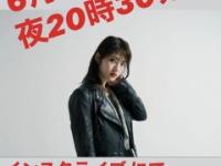 【元乃木坂46】今夜、若月佑美が緊急発表!!!!!