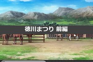 【グリマス】765プロ全国キャラバン編 徳川まつりショートストーリー