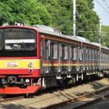 『【脱線事故当該】205系埼京線ハエ1編成10連復帰(2月8日)』の画像