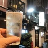 『東京備忘録60 - 新橋で白央さんとハシゴ酒!』の画像