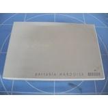 『I/ODATA Portable HDD HDPC-AU500 データバックアップ作業』の画像