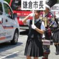 2017年 第14回大船まつり その24(ミス鎌倉2017)