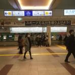 今日の石川ジム立川  042-523-9595