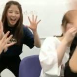 『【欅坂46】SHOWROOMの鈴本美愉 あれはいかんだろ・・・』の画像