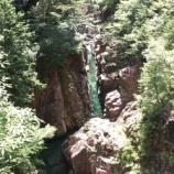 『川浦渓谷(かおれけいこく・岐阜県関市板取)はエメラルドグリーンの絶景スポット!』の画像