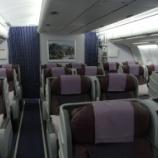 『アジアの旅 ~【チャイナエアライン香港へ 機内】』の画像