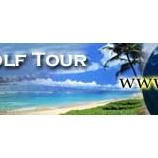 『【ハワイでゴルフ】新婚旅行で初心者がペア・ゴルフで楽しむ オプショナルツアー 5000円~』の画像