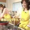 『佳村はるかさん、料理が上達する』の画像