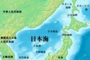 米軍が合同演習終了後、即行「日本海」に戻して韓国キレる