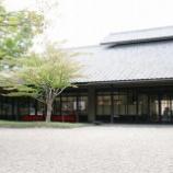 『【奈良】桜井・三輪山本(そうめん)』の画像