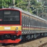 『205系武蔵野線M12編成、12連復帰&組成変更』の画像