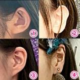 『【乃木坂46】乃木坂クイズ!この4人の『耳』は誰の耳??』の画像